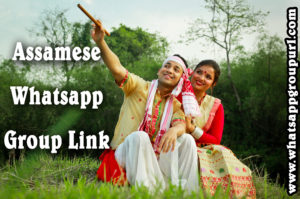 Assam WhatsApp Group Link