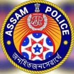 Assam Police Recruitment WhatsApp Group Link 2021