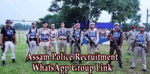 Assam Police Recruitment WhatsApp Group Link