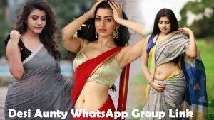 Desi Aunty WhatsApp Group Link